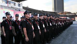 安全演练/Field guard