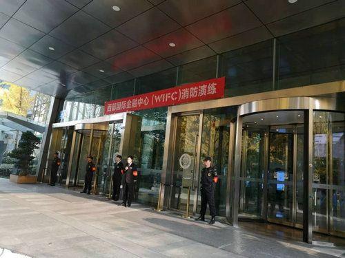 四川保安公司